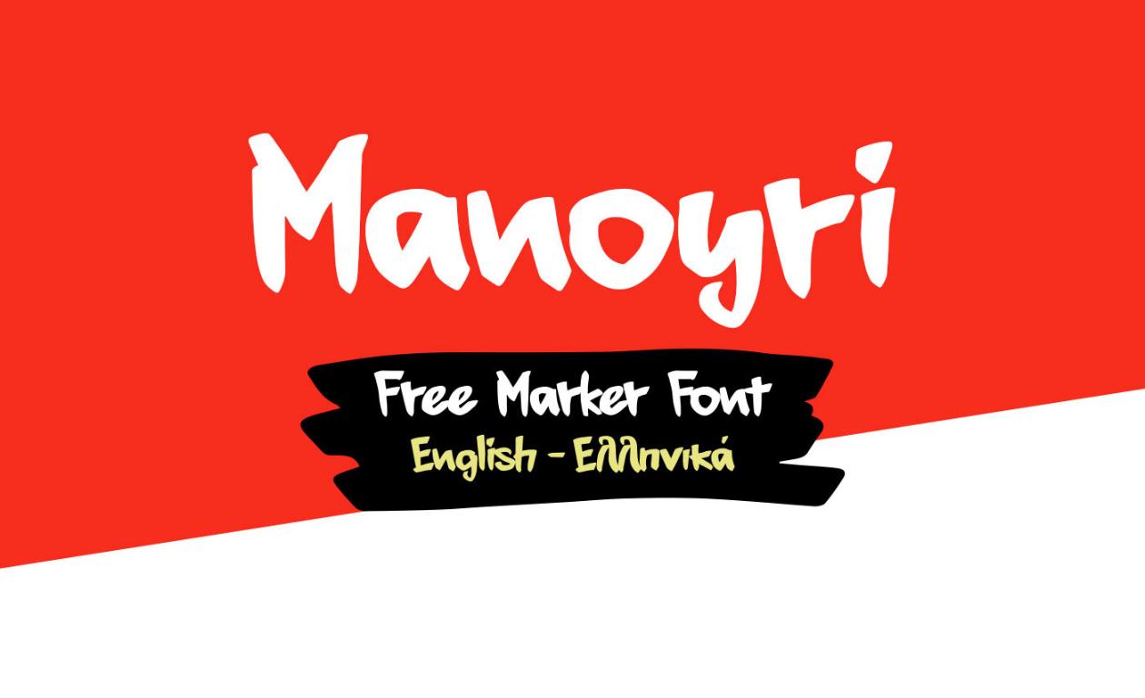 Manoyri Font