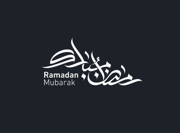 Ramadan Greeting 2017 - 1438