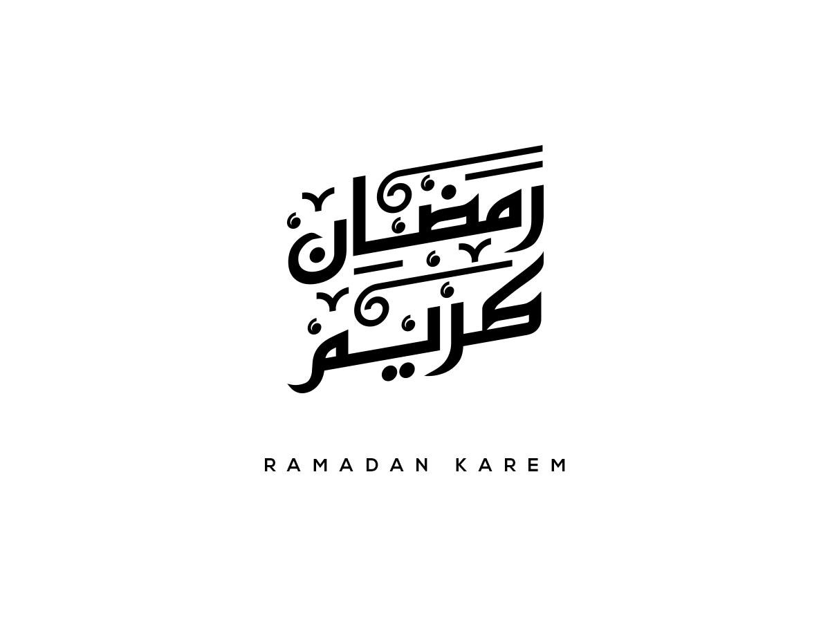 Ramadan Typography