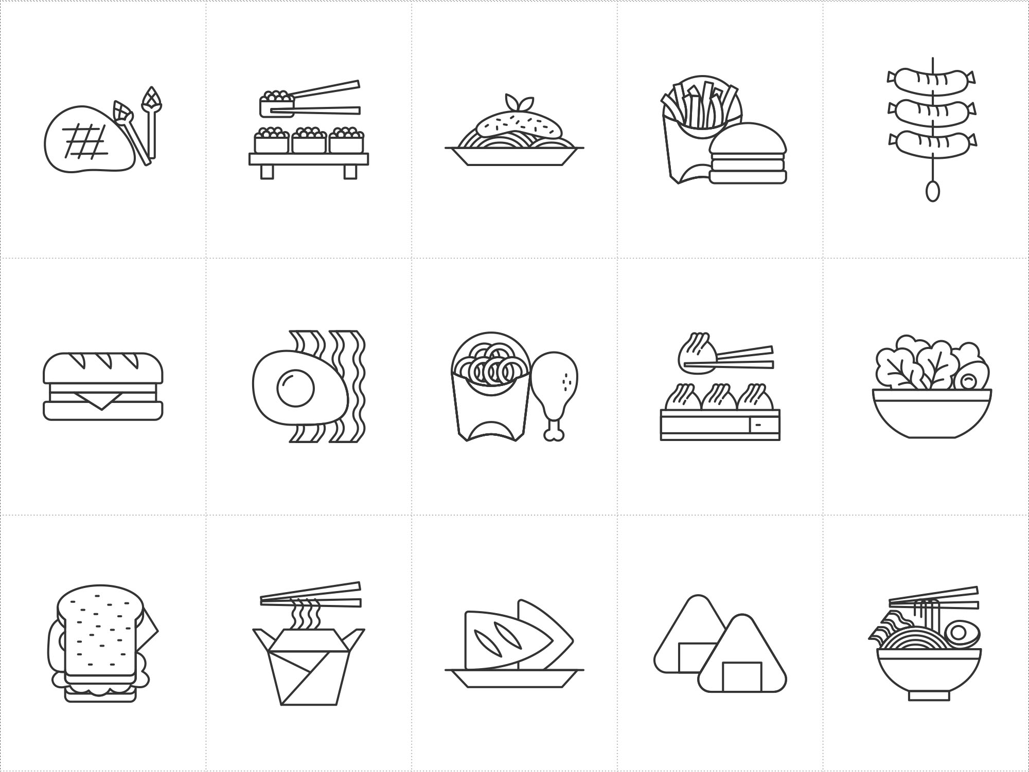 Vector Food Icons 1