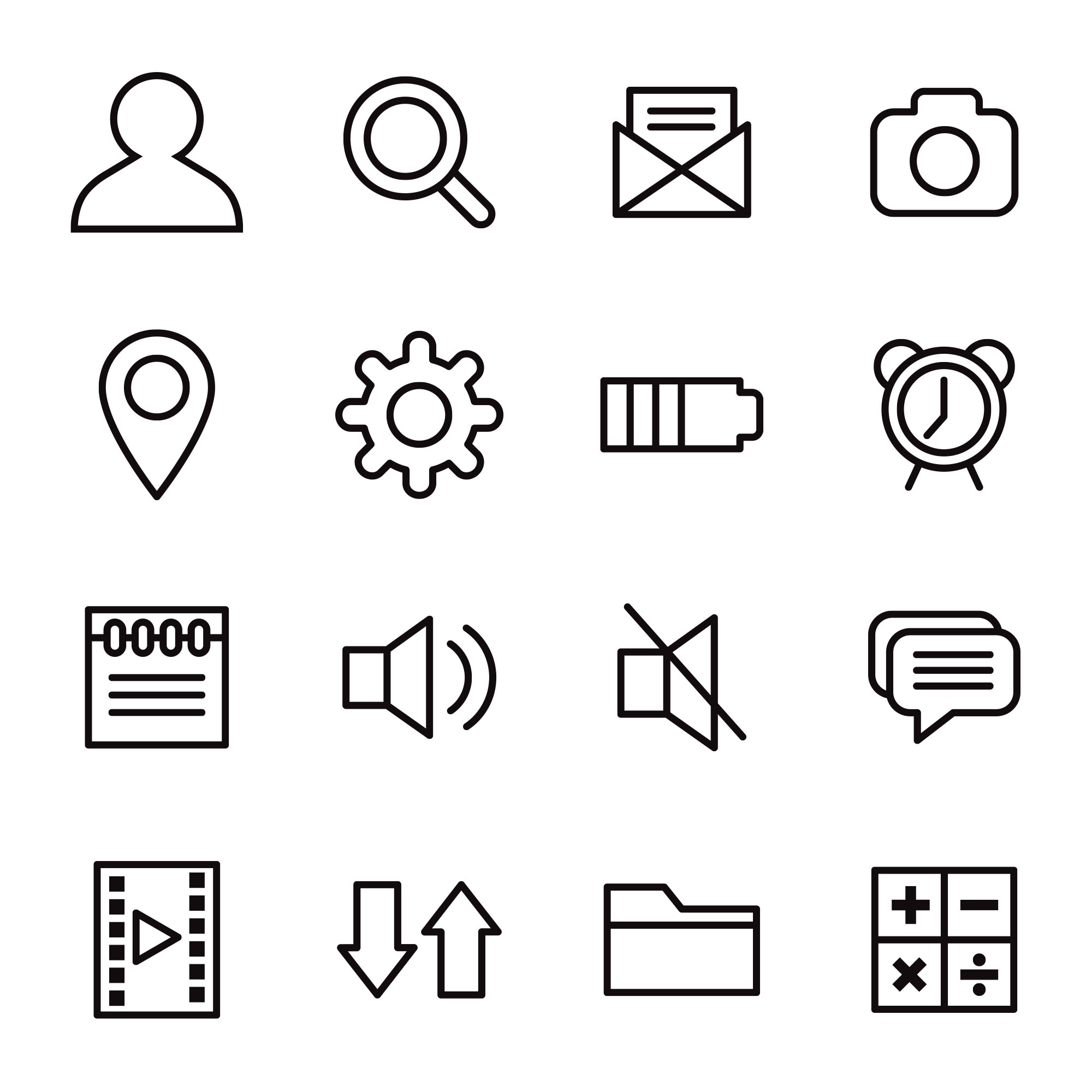 Mobile App Icons - Plain Mode