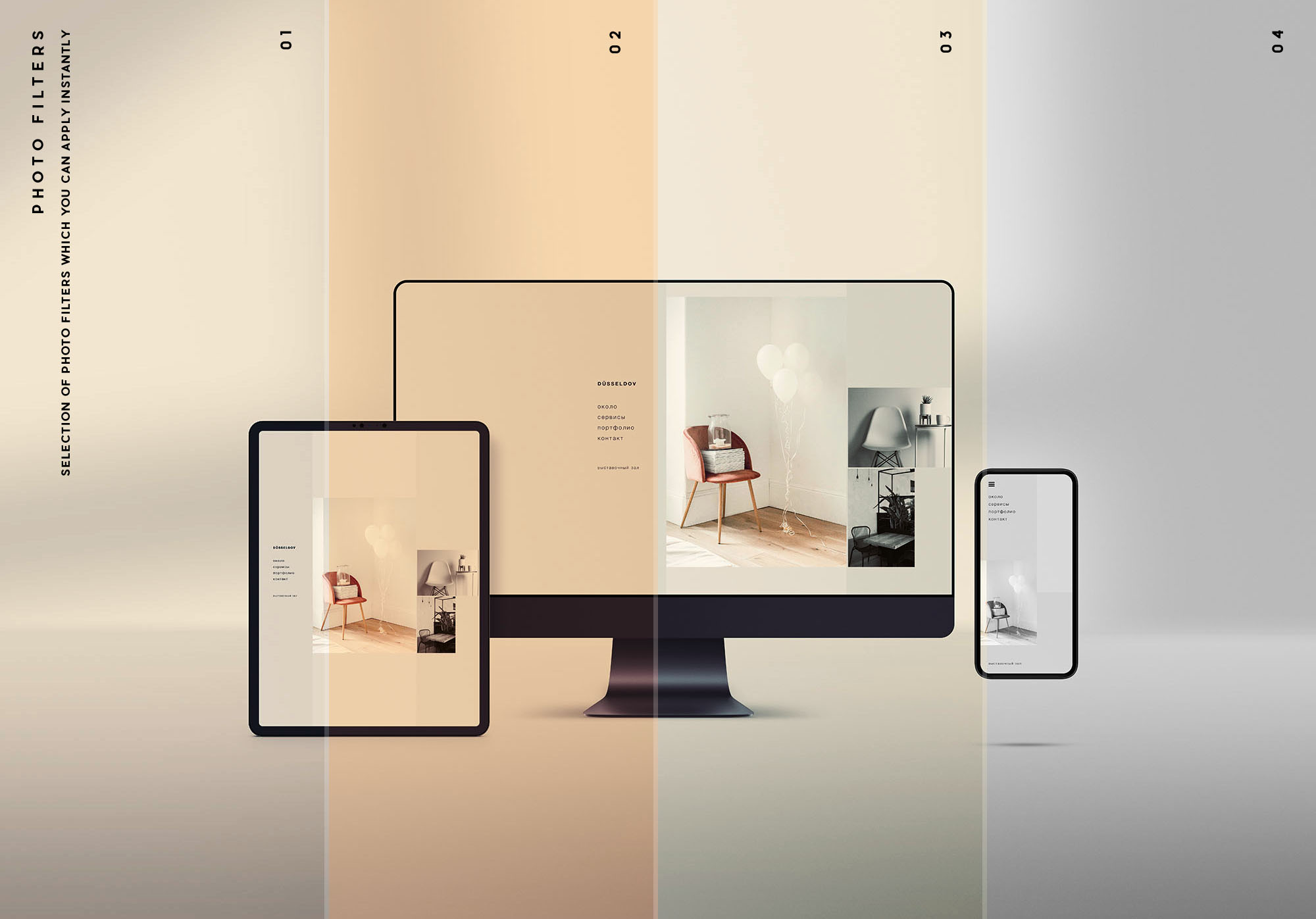 Responsive Device Mockup Filters