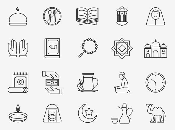 Ramadan Vector Icons